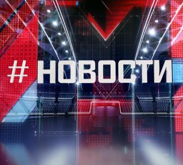 Новости спорта. Матч ТВ (эфир от 15.08.2016)