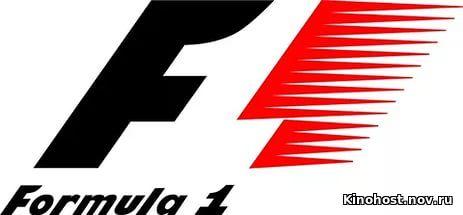 Формула-1. Гран-при Сингапура. Свободная практика (16.09.2016)