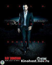 Рэй Донован 4 сезон: 11 серия / Ray Donovan (16.09.2016)
