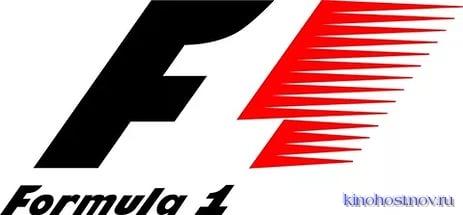 Формула-1. Гран-при Сингапура. Гонка (18.09.2016)