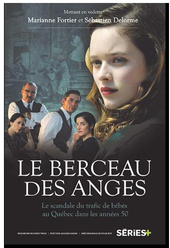 Колыбель ангелов 3, 4, 5 серия (2016)