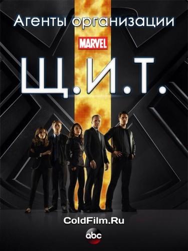 Агенты ЩИТ 4 сезон 2 серия / Agents of SHIELD (28.09.2016)