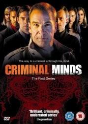 Мыслить как преступник: За границей 12 сезон 1 серия / Criminal Minds (30.09.2016)