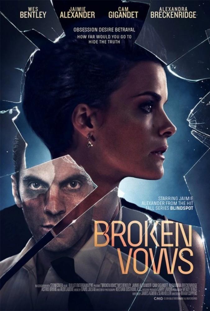 Нарушенные обеты / Broken Vows (2016)