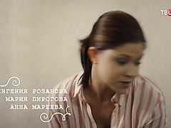 Жемчужная свадьба 1 серия 2 серия 15.10.2016