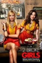 Две девицы на мели 6 сезон 3 серия (18.10.2016)