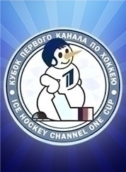 Хоккей. Кубок Первого канала (15.12.2017)  Россия - Чехия