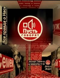 Пусть говорят. Актёр Василий Степанов пытался покончить жизнь самоубийством 17.04.2017
