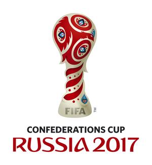 Кубок Конфедераций FIFA 2017. Церемония закрытия 02.07.2017