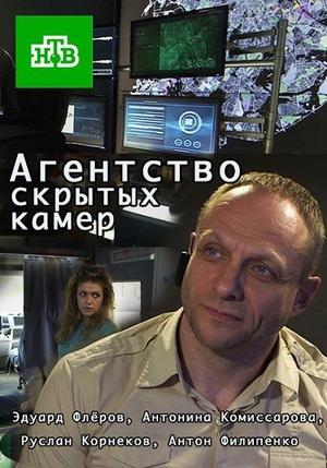Агентство скрытых камер. «Молодо-зелено» 14.09.2017