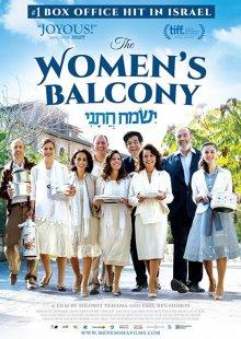 Женский балкон / The Women's Balcony (2016)