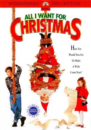 Всё, что я хочу на Рождество (1991)