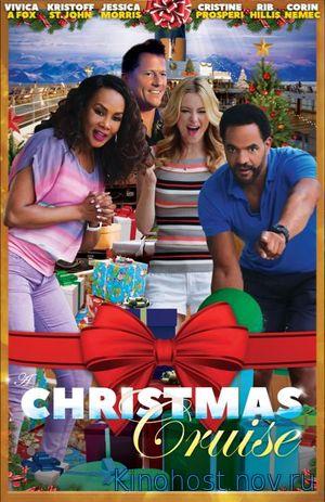 Рождественский круиз (2017)