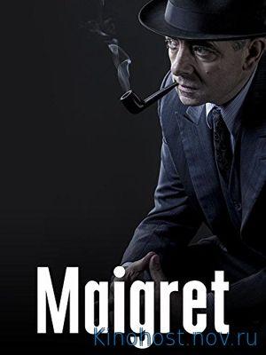 Мегрэ на Монмартре  (2018)
