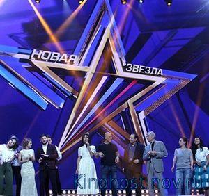 Новая звезда. Всероссийский вокальный конкурс. Отборочный этап 04.01.2018 смотреть онлайн