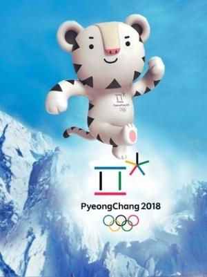 Олимпиада 2018 Биатлон Смешанная эстафета 20.02.2018