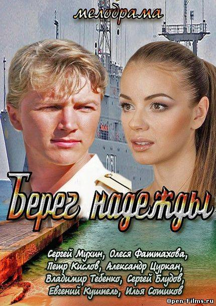 onlan-russkiy-seks