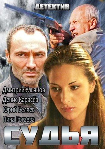 фильмы сериал смотреть онлайн русские: