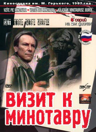 смотреть сериалы советские:
