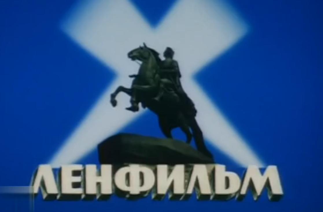 Кончина (мини-сериал) (1989) смотреть онлайн