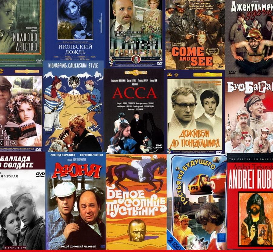 Фильмы 50-х годов смотреть онлайн