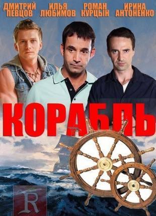 смотреть сериалы бесплатно онлайн русские: