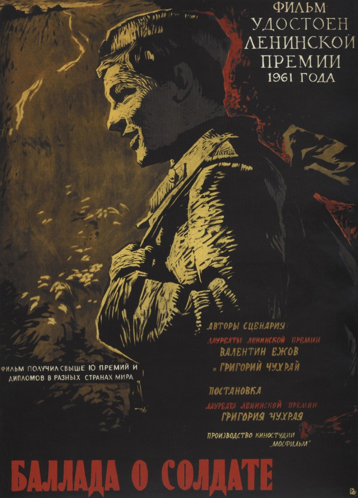 Баллада о солдате (1959) смотреть онлайн