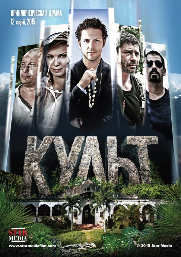 Фильм 1+1 (2 11) смотреть онлайн бесплатно в хорошем HD
