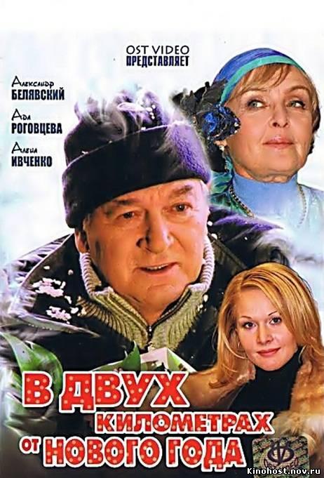 Русский фильм фильмы скачать бесплатно в   Fast